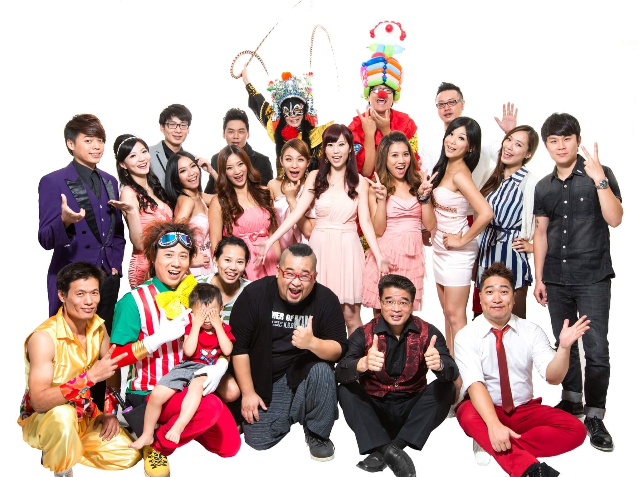 尾牙春酒活動/表演 - 企業家庭日/運動會 - 活動企劃 | 歡樂魔法國際行銷