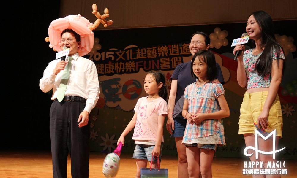 夏日童樂會開幕活動暨記者會10
