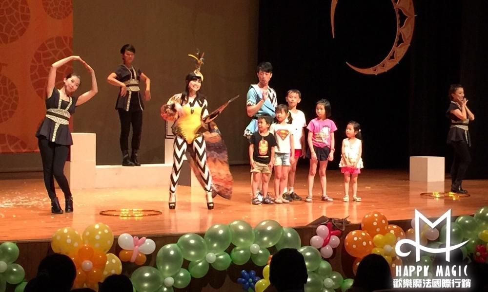 夏日童樂會開幕活動暨記者會02