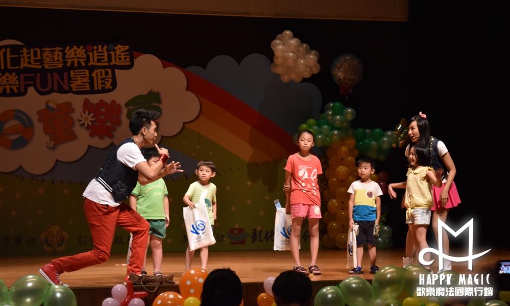 夏日童樂會開幕活動暨記者會07