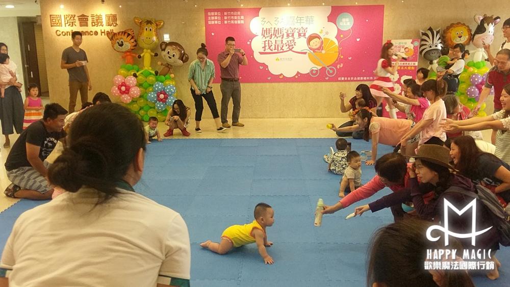 新竹馬偕寶寶爬行大賽05
