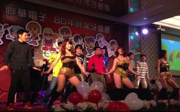 聯華電子8D廠尾牙晚宴02