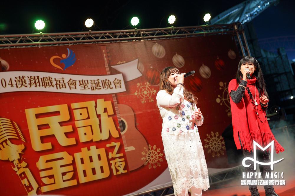 104漢翔工業聖誕晚會03