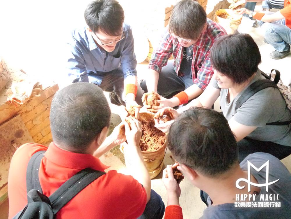 104華濤工業家庭日05