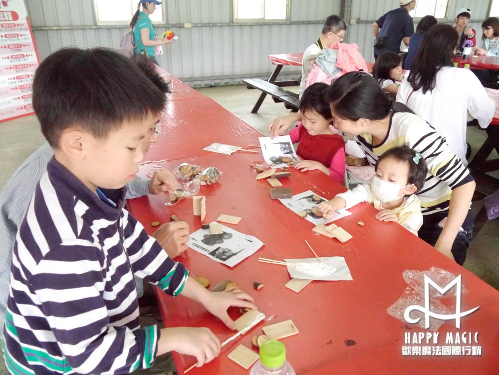 104華濤工業家庭日09