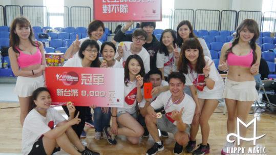 105上海鄉村集團運動會家庭日泡泡足球競賽01