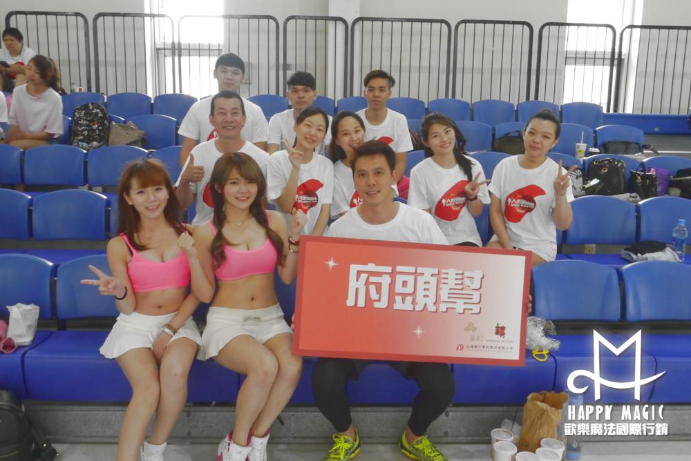 105上海鄉村集團運動會家庭日泡泡足球競賽19
