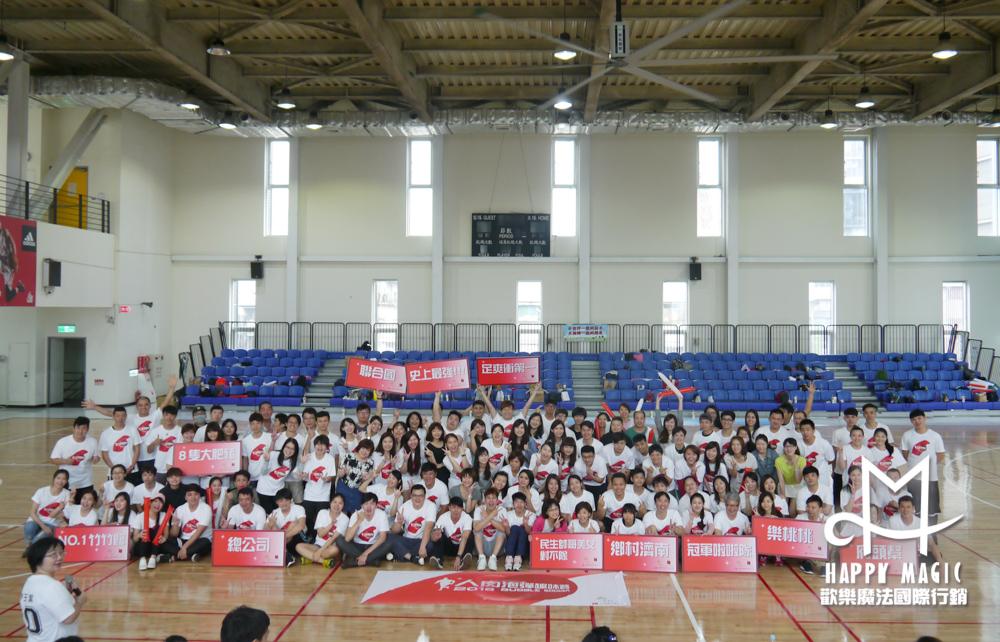 105上海鄉村集團運動會家庭日泡泡足球競賽20