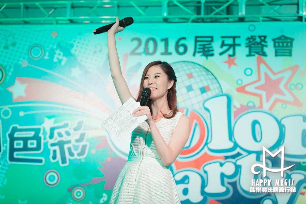 105華南保險尾牙晚宴09
