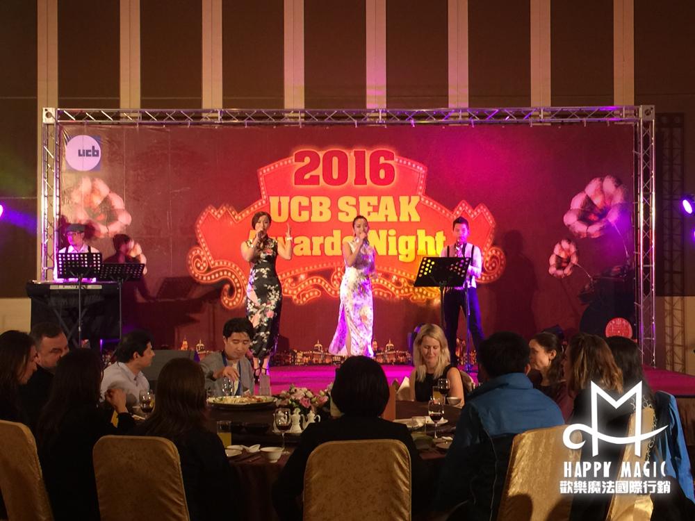 105-ucb-seak-awards-night01