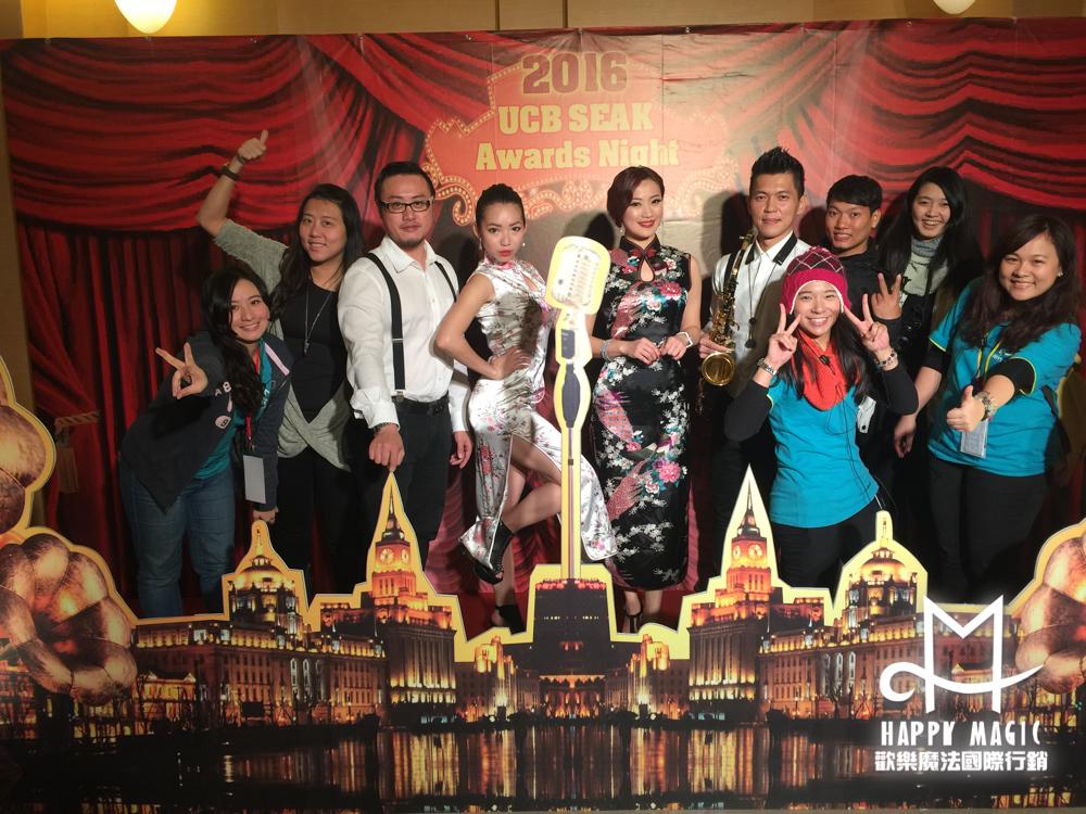 105-ucb-seak-awards-night04